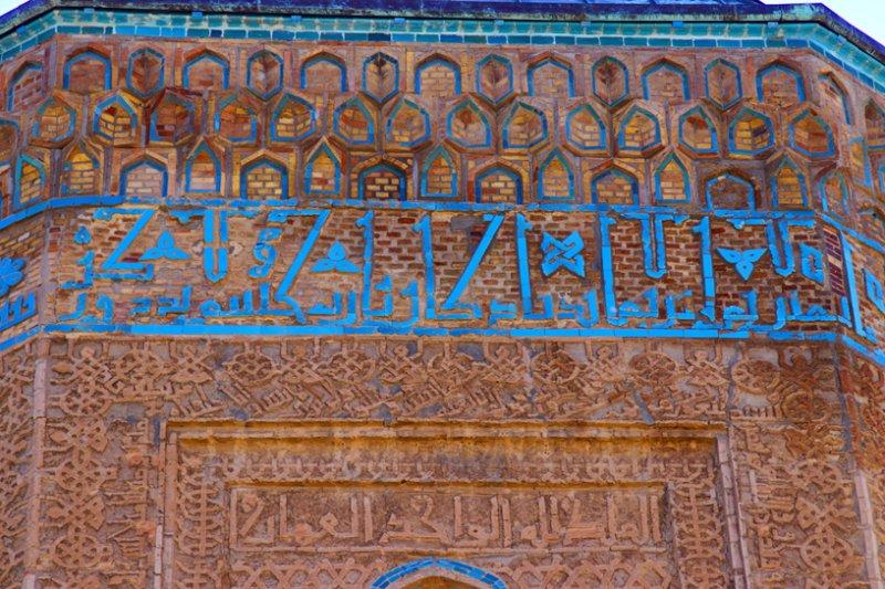 Ancient Nakhchivan